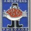 Аватар для Антон Александрович